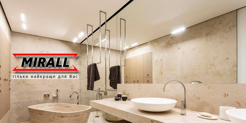Натяжні стелі у ванній